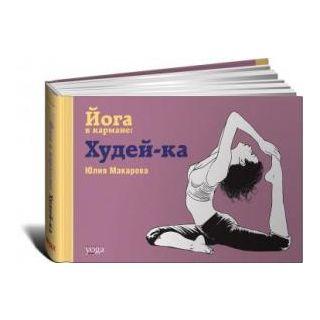 Книги о здоровье