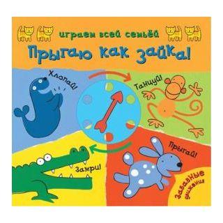 Книги для ребенка