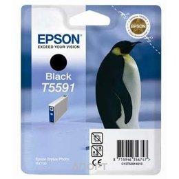 Epson C13T55914010