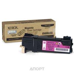 Xerox 006R01463