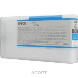 Epson C13T653200