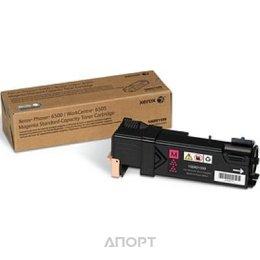 Xerox 106R01599