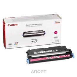 Canon 717M