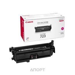 Canon 723M