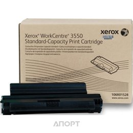 Xerox 106R01529