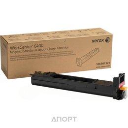 Xerox 106R01321