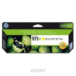 HP CN628AE