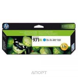 HP CN626AE