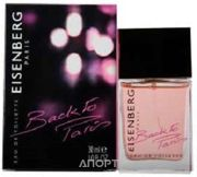Фото Jose Eisenberg Back To Paris EDT