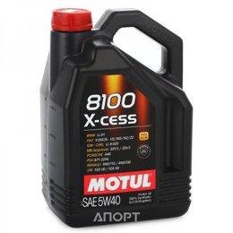 купить масло мобил 5w40 цена в красноярске