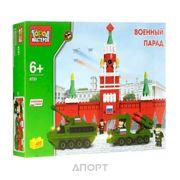 Фото Город Мастеров Парад на Красной площади BB-6731-R
