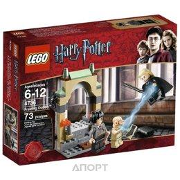 LEGO Harry Potter 4736 Освобождение Добби