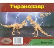 Фото Wooden Toys J020 Тиранозавр 2 в 1