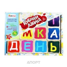 Alatoys Кубики Азбука (КБА1202)