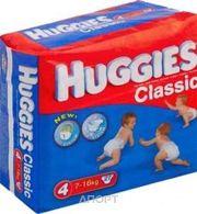 Фото Huggies Classic 4 (27 шт.)