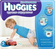 Фото Huggies Трусики для мальчиков 5 (32 шт.)
