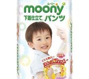 Фото Moony Подгузники-трусики для мальчиков XL 12-17 кг (38 шт.)