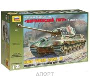 Фото ZVEZDA Немецкий тяжелый танк Т-VIB Королевский Тигр с башней Хеншель 1:35 (ZVE3601)