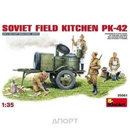 MiniArt Soviet Field Kitchen KP-42 (MA35061)