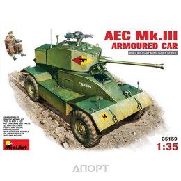 MiniArt Британский бронеавтомобиль AEC Mk.III (MA35159)