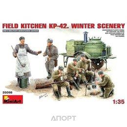 MiniArt Полевая кухня KП-42. Зима. (MA35098)