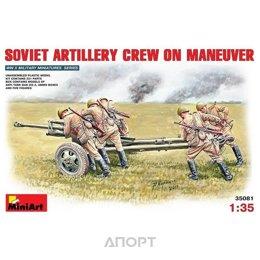 MiniArt Советский артиллерийский расчет на маневрах (MA35081)