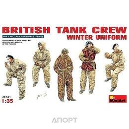 MiniArt Фигурки британского танкового экипажа (зимняя униформа) (MA35121)