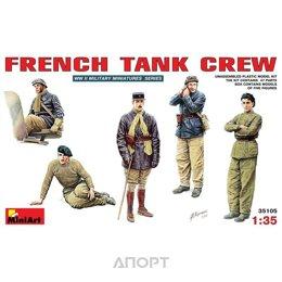 MiniArt Французский танковый экипаж (MA35105)