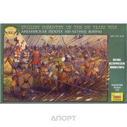 ZVEZDA Английская пехота 100-летней войны. (ZVE8060)