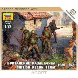 ZVEZDA Британские разведчики (ZVE6226)