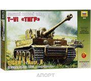 Фото ZVEZDA Немецкий тяжелый танк Тигр 1:35 (ZVE3646)