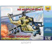 """Фото ZVEZDA Советский ударный вертолет Ми-24В/ВП """"Крокодил"""" (ZVE7293)"""