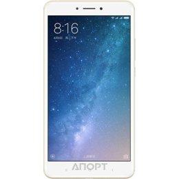 Продаю xiaomi mi в якутск кронштейн телефона iphone (айфон) phantom по себестоимости