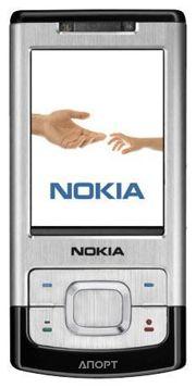 Фото Nokia 6500 Slide