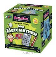 Фото Brain Box Мир математики (90718)