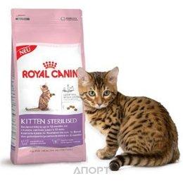 Royal Canin Kitten Sterilised 0,4 кг