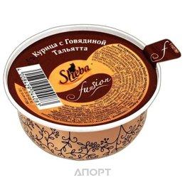 Sheba Тяльята из курицы и говядины 80 гр