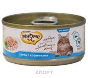 Фото МНЯМС Консервы для кошек Тунец с креветками в нежном желе 0,07 кг