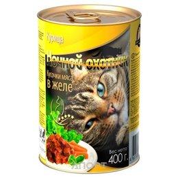 Ночной охотник Кусочки мяса в желе Курица 0,4 кг