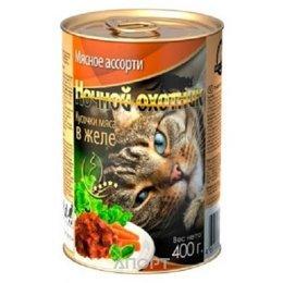 Ночной охотник Кусочки мяса в желе Мясное ассорти 0,4 кг
