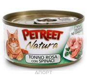 Фото Petreet Natura Кусочки розового тунца со шпинатом 70 г