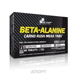Olimp Labs Beta-Alanine Carno Rush Mega Tabs 80 tabs