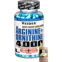 Weider Arginine + Ornithine 4000 180 caps