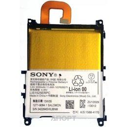 Sony LIS1525ERPC