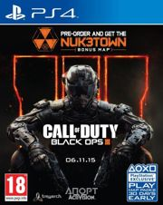 Фото Call of Duty: Black Ops III Nuketown Edition (PS4)