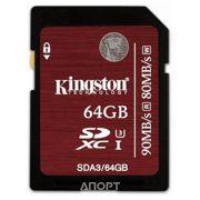 Фото Kingston SDA3/64GB