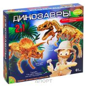 Фото Bondibon Динозавры 2 в 1 (ВВ0966)