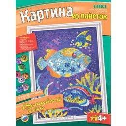 Lori Экзотические рыбки (Ап-002)