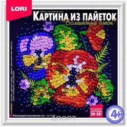 Lori Разноцветные виолы (Ап-016)