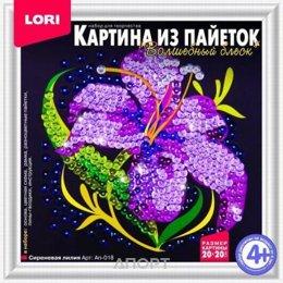 Lori Сиреневая лилия (Ап-018)